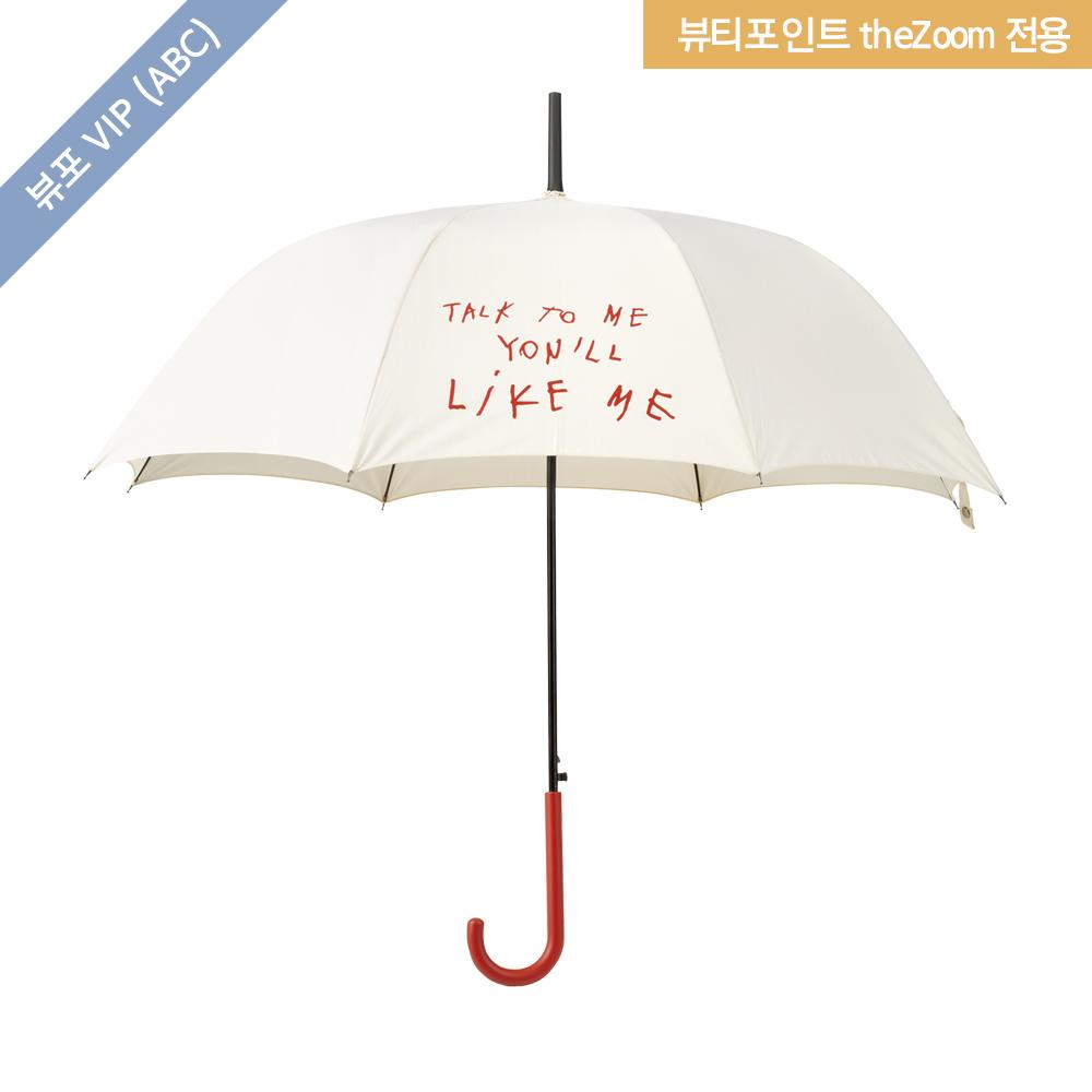 뷰티포인트x코코카피탄 우산 (VIP)