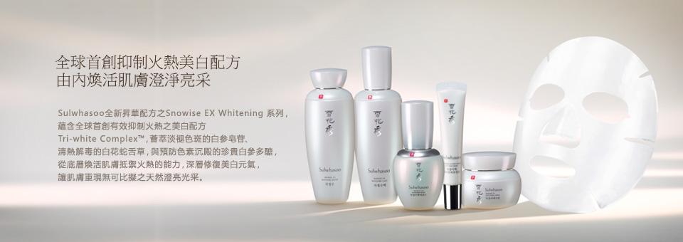 淨化膚色及促進循環